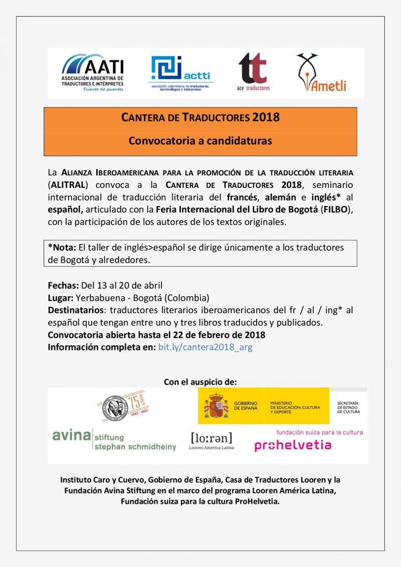 cartel-cantera-2018-oficio-final-ok-001-800x1131-q85