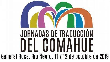 comahue-469x266-q85